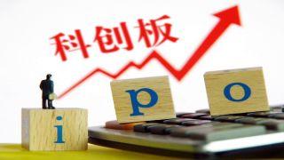 绿的谐波IPO:后勤上榜研发人员落选 员工持股谁受益?